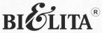 belita-logo